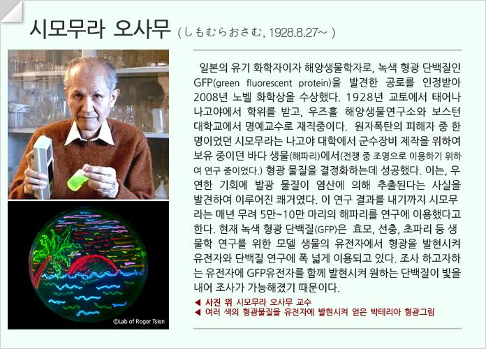 scientist_20140617[0]