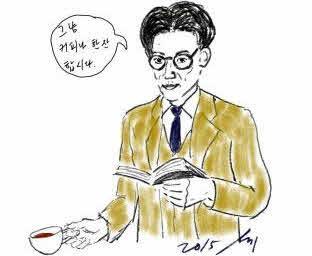 [사이언스타임즈] 기분이 우울할 땐 커피 한 잔이 약!