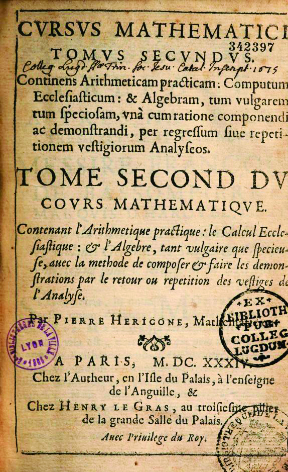 1. 피에르 헤리곤 수학강좌