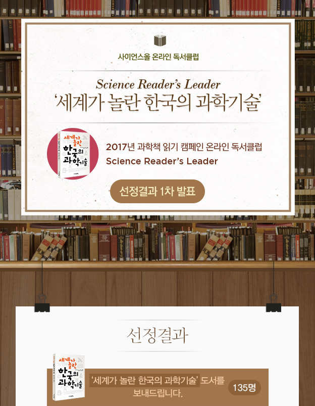 book-reader-img11