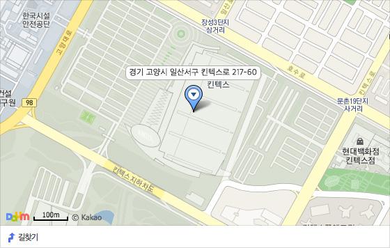 일산 KINTEX 제1전시장 3,4홀 일산호수공원 일대 (주제광장, 한울광장 내)
