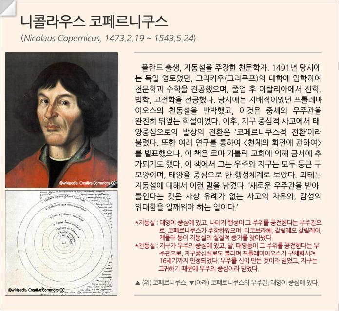 scientist_20140526