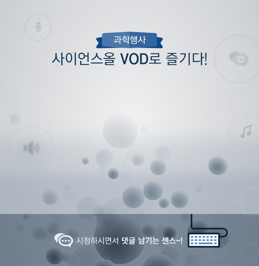 VOD_기본_메인