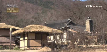 [사이언스TV] 한국사탐 지혜가 담긴 선조들의 겨울나기