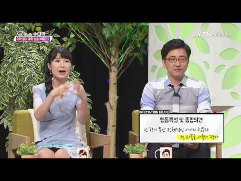 [사이언스 TV] 수다학 – 관찰카메라 1주년 특집 얼마나 달라졌을까