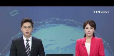 [사이언스 TV] 카이스트 시스템대사공학, '세계경제포럼 10대 떠오르는 기술' 선정
