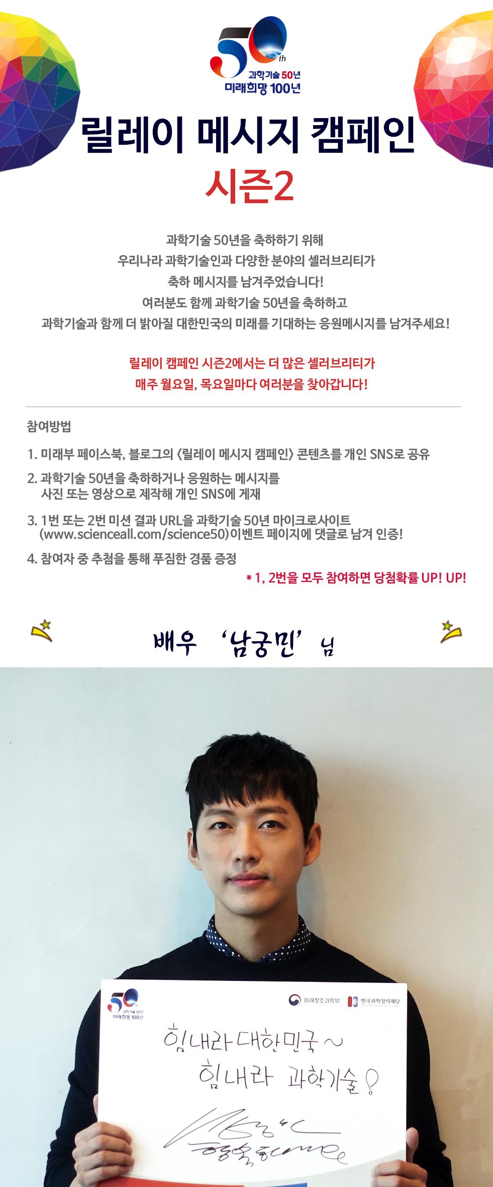 남궁민_50년사이트 및 블로그 게재용