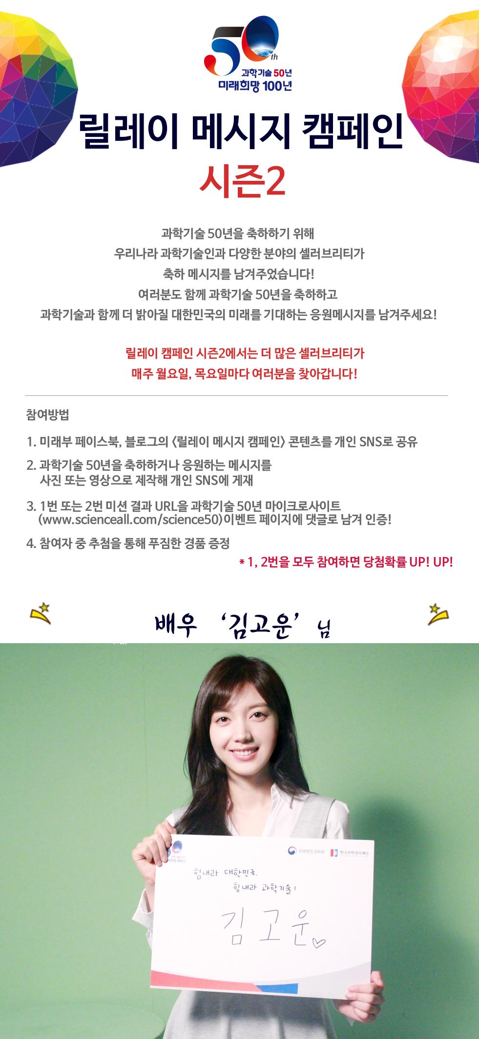 배우 김고운_50년사이트 및 블로그 게재용