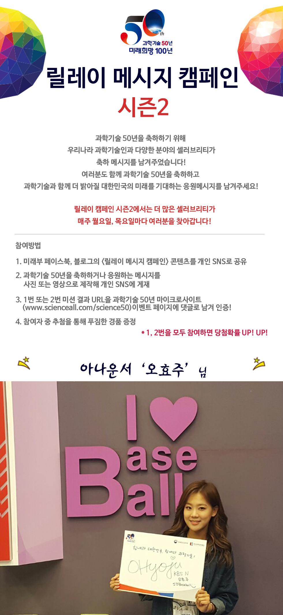 오효주_50년사이트 및 블로그 게재용
