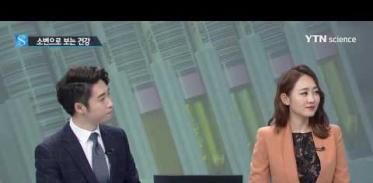 [사이언스 TV] 갑자기 변한 손발톱, 건강 이상 신호인가
