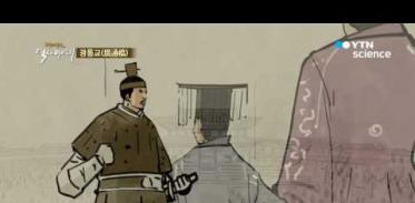 [사이언스 TV] 역사이야기 – 광통교