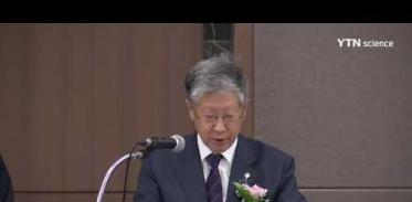 [사이언스 TV] 과학기술 50년, 현재와 미래 심포지엄 개최