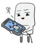 [2016 부산과학관 과툰 공모전] the battery we loved then – 함성식, 최인혜