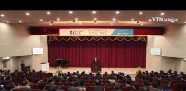 [사이언스 TV] 한국생명공학연구원 설립 32주년… 바이오 강국 선도할 것