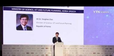 [사이언스 TV] 한국 UAE, 우주탐사 협력 MOU 체결