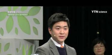 [사이언스 TV] 대학생 정보 공유의 장을 마련하다!…'아이캠펑' 서지원 대표