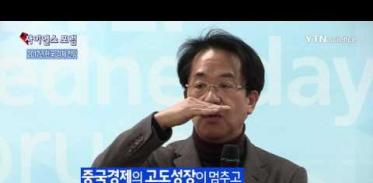 [사이언스 TV] KISTEP 수요포럼 – 2017 한국경제 전망