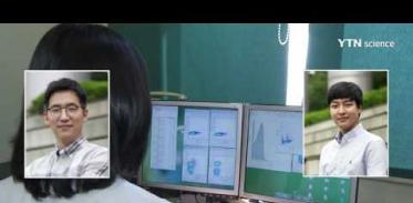 [사이언스 TV] 복잡한 손글씨도 구분…인공두뇌 시스템 개발