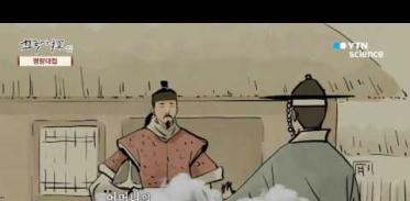 [사이언스 TV] 13척의 기적, 명량대첩