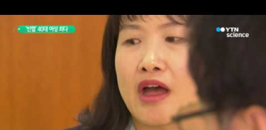 [사이언스 TV] 빈혈 환자 증가…40대 여성 특히 주의