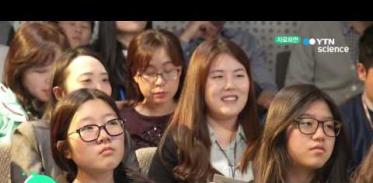 [사이언스 TV] 3분 안에 과학으로 소통하라…2017 페임랩코리아 개최