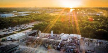 """[사이언스타임즈] 굴뚝없는 발전소 """"화석연료 에너지 혁명"""""""