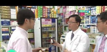 [사이언스 TV] 일반의약품 '효능·용법' 읽기 쉽게 바뀐다