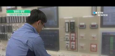 [사이언스 TV] 탈원전·탈석탄 13년 뒤엔 발전비용 11조 증가