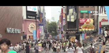 [사이언스 TV] 25% 휴대전화 요금할인·공공와이파이 확대