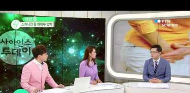 [사이언스 TV] 젊어서 관리 필수! '자궁 건강' 위한 습관