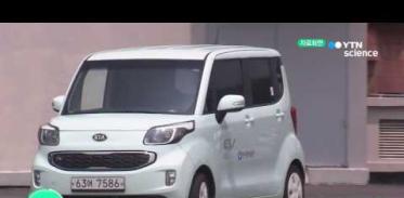 [사이언스 TV] 9월부터 전기차 고속도로 통행료 50% 할인