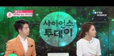 [사이언스 TV] 마술도 과학이다…20년의 완결판 '최현우의 Ask & answer'