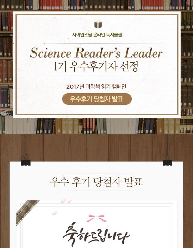 reader1-book-img1