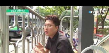 [사이언스 TV] '공포의 안전 펜스'…아이와 임산부 잇따라 '감전'