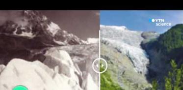 [사이언스 TV] 점점 녹는 알프스 빙하…사라질 위험