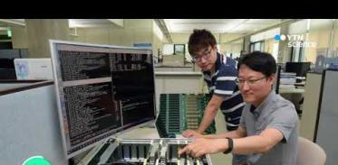 [사이언스 TV] 64개 서버를 하나로…초절전형 서버 개발