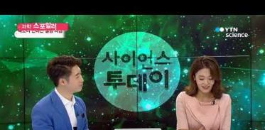 [사이언스 TV] 목소리에도 지문이 있다…영화 '장산범'