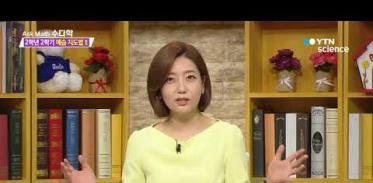 [사이언스 TV] 400초 수학…2학년 2학기 예습지도법 Ⅱ