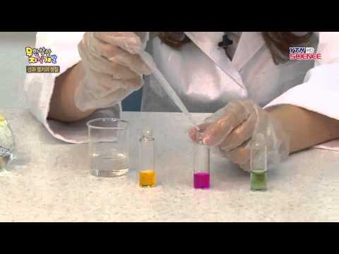 [사이언스 TV] 교과서 속 숨은 과학 찾기 – 산과 염기의 평형