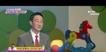 [사이언스 TV] 400초 수학…2학년 2학기 예습지도법 Ⅲ