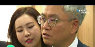 """[사이언스 TV] 임대식 본부장 """"현장 과학자 믿고 연구비 줄 것"""""""