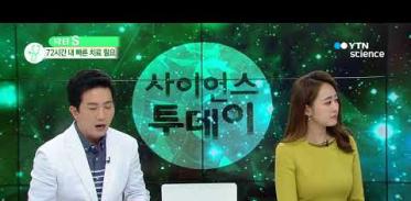 [사이언스 TV] 착각하기 쉬운 질환 '대상포진'! 구분 방법은?