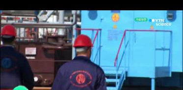 [사이언스 TV] 러시아 LNG 한국 공급 대폭 확대 방안 논의