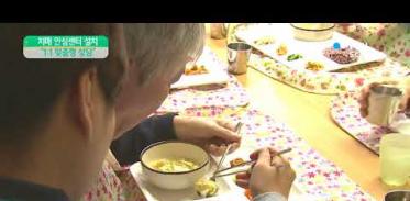 [사이언스 TV] 치매 안심센터 설치…치매 어르신 1:1 맞춤형 상담