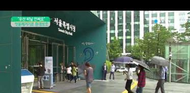 [사이언스 TV] 1회용 우산 비닐 커버 대신 '빗물제거기'로 환경보호