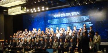 [사이언스타임즈] 성공적 융합 조건 '협력과 배려'