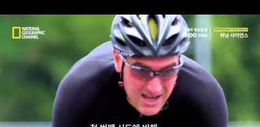 자전거 탈 때 체력을 아끼면서도 속력을 높이는 방법