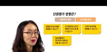 2학년 2학기 5단원 저자직강 박은정 선생님