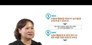 1학년 2학기 6단원 저자직강 김상화 선생님