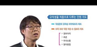 1학년 2학기 5단원 저자직강 남궁필선 선생님